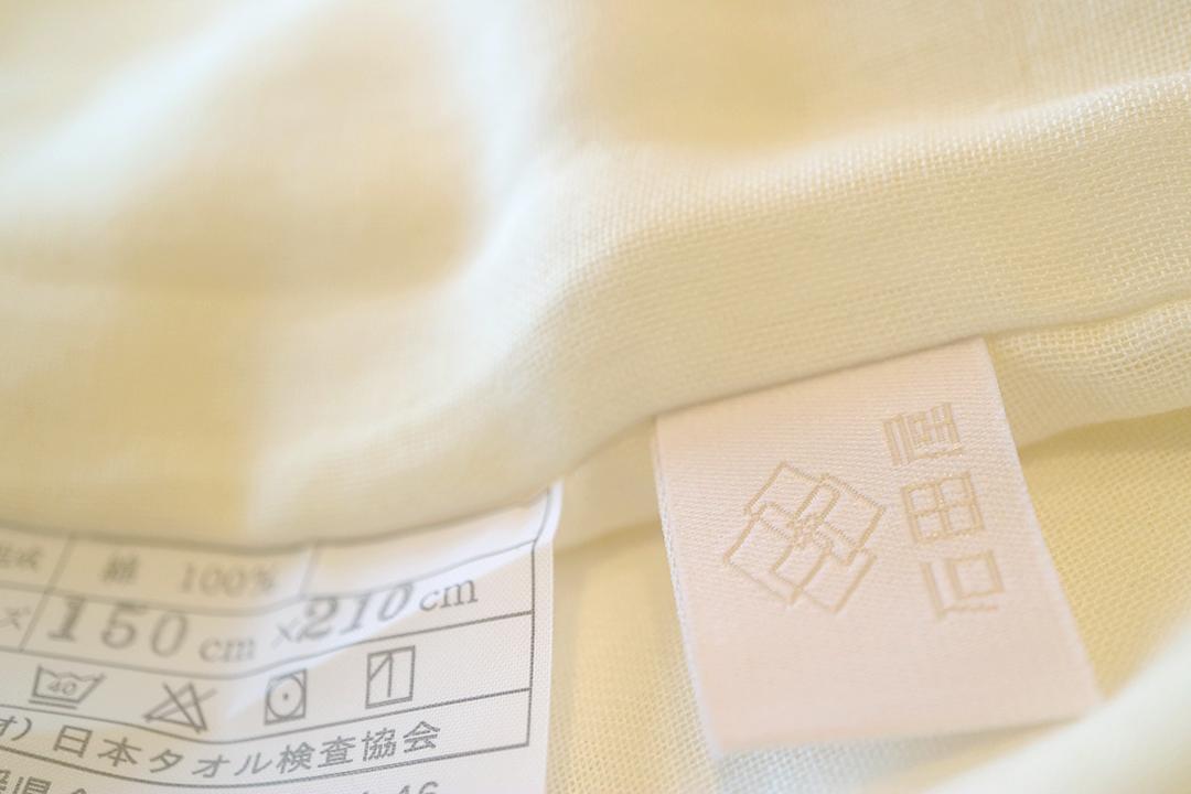 コットン二重織りガーゼ 掛カバー