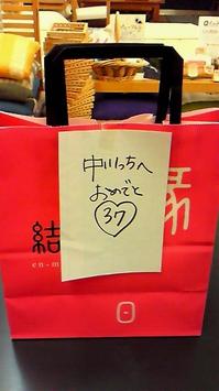 ときちゃんプレゼント!.JPG